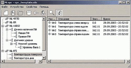 Рис. 25. Главное окно программы NLopc