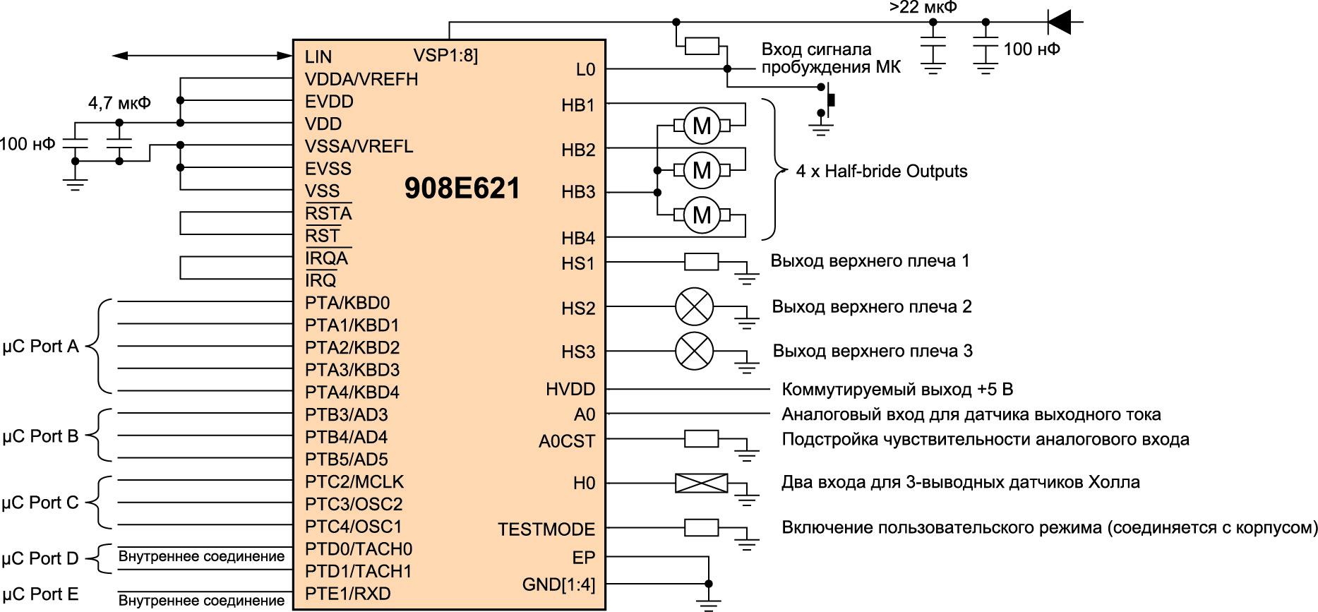 Схема включения ММ908Е621