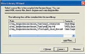 «Мастер» предлагает задать список исходных файлов, которые должны быть откомпилированы в новую библиотеку my_lib2