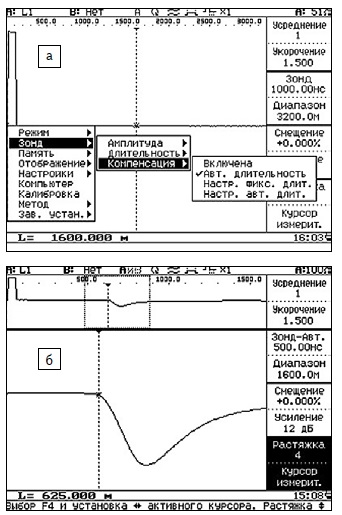 Окно рефлектометра «РЕЙС-205»