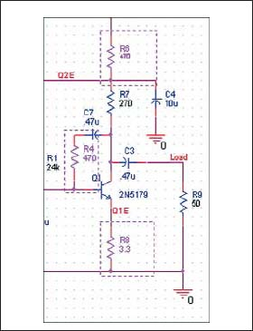 Часть схемы ВЧ-усилителя с высвеченными компонентами