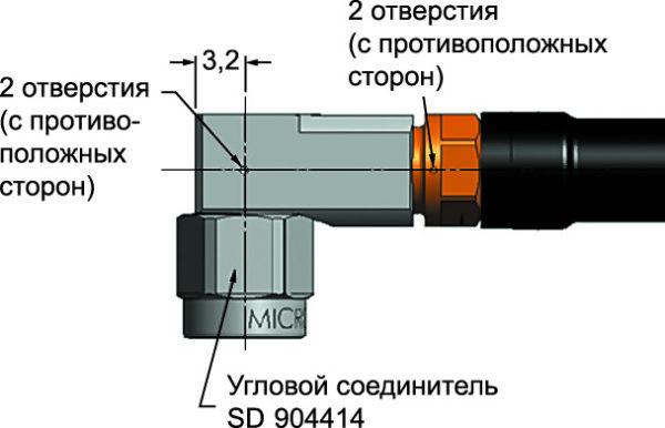 Угловой соединитель с отверстиями для выхода воздуха компании Micro Coax