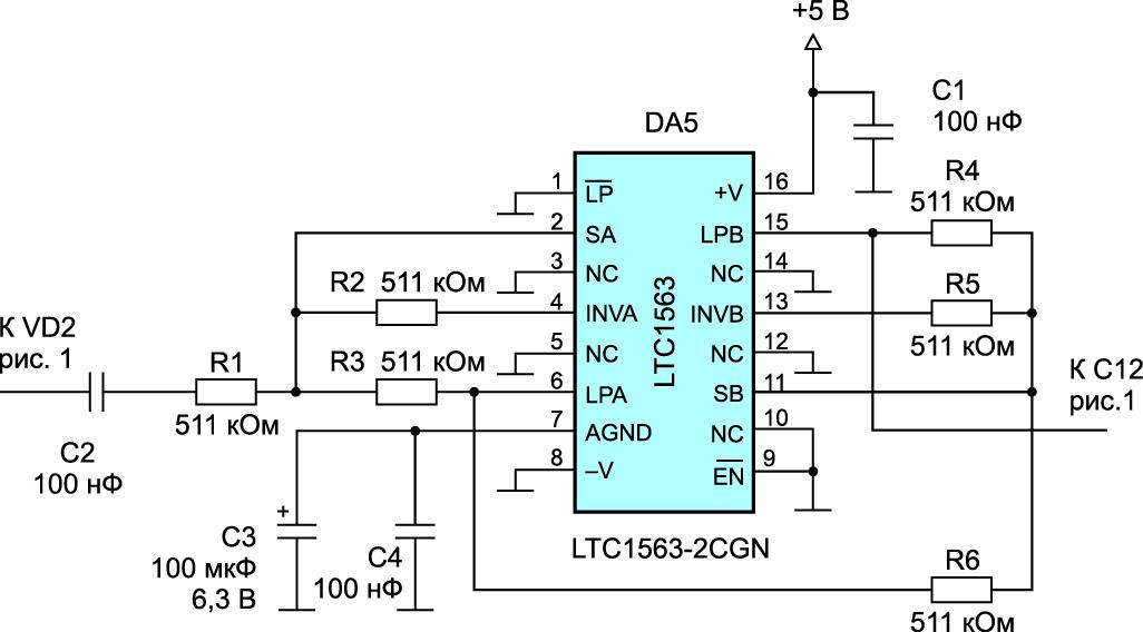 Пример реализации фильтра низкой частоты Баттерворта 4 го порядка (частота среза 5 кГц) на ИМС LTC1563-2CGN