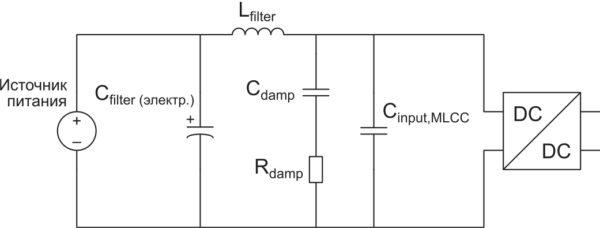 Вариант подавления переходных процессов — SMD-резистор Rdamp, включенный последовательно с конденсатором Сdamp
