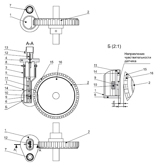 Стандартный автомобильный бесконтактный датчик скорости