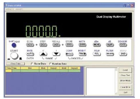 Программное обеспечение DMM-Viewer