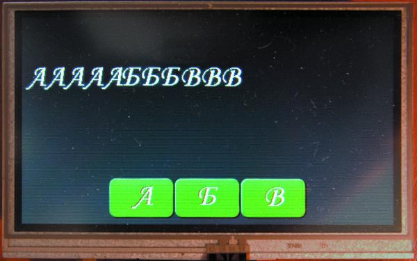 Пример вывода на экран ряда кнопок командой Cmd_Keys и вывод текстовой строки с использованием пользовательского шрифта