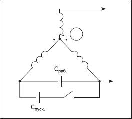 Схема соединения «Звезда»