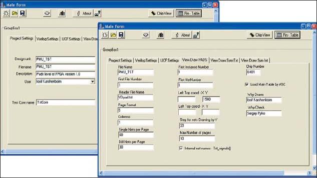Внешний вид окон программы, предназначенных для установки параметров