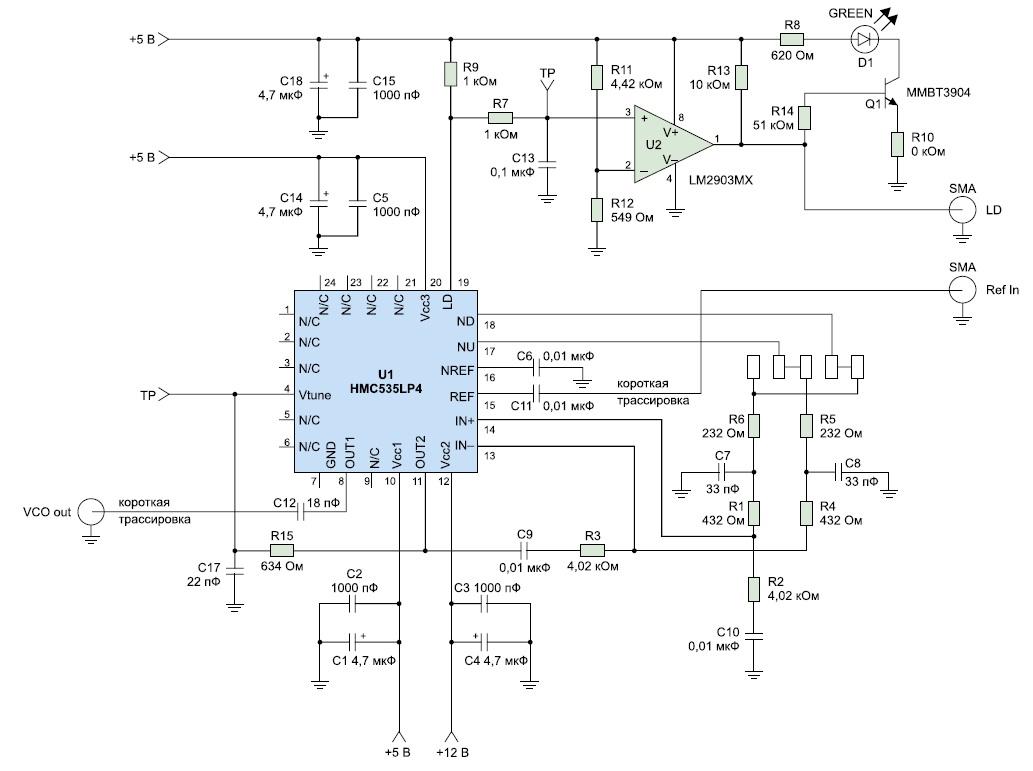 Рекомендуемая принципиальная схема генератора с частотой 15 ГГц