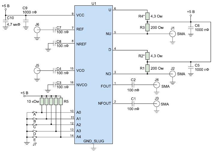 Основная схема включения микросхемы HMC440QS16G/440QS16GE