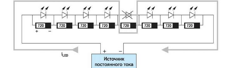 Рис. 5. Схема включения А720