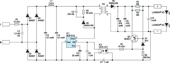 Типовой источник для питания светодиодного светильника с мощностью до 5 Вт