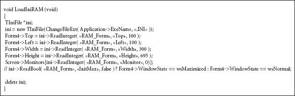 Рис. 17. Чтение параметров из файла инициализации