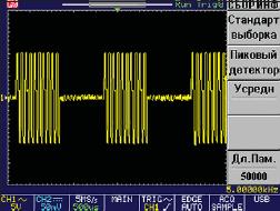 Пример пакетного сигнала, состоящий из 10 периодов несущего колебания