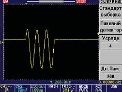 Один пакет, состоящий из трех импульсов несущего колебания со сдвигом начальной фазы запуска 30°