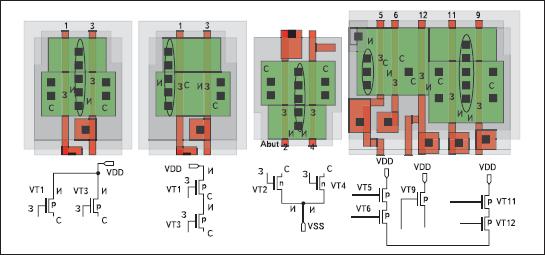 Варианты соединений транзисторов и их топологическая реализация