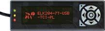 Индикаторный ЖК-модуль серии External с передней панелью и функциональной клавиатурой