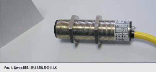 Датчик ВБ3.18М.65.TRL5000.5.1.K