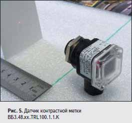 Датчик контрастной метки ВБ3.48.xx.TRL100.1.1.K