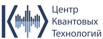 Логотип Центра Квантовых технологий (ЦКТ)