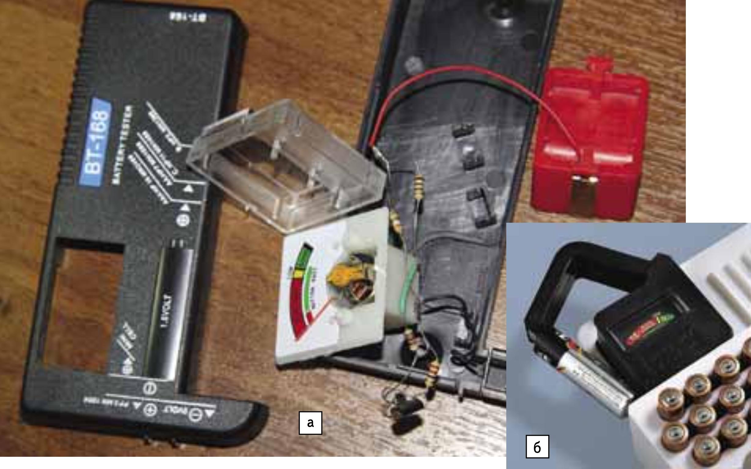 Примеры тестеров для поверки батарей