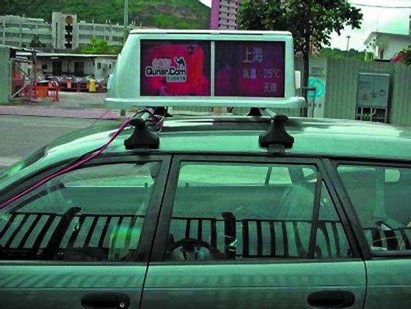 Рекламное табло на крыше автомобиля набазе двух 17-дюймовых панелей серииALH1745