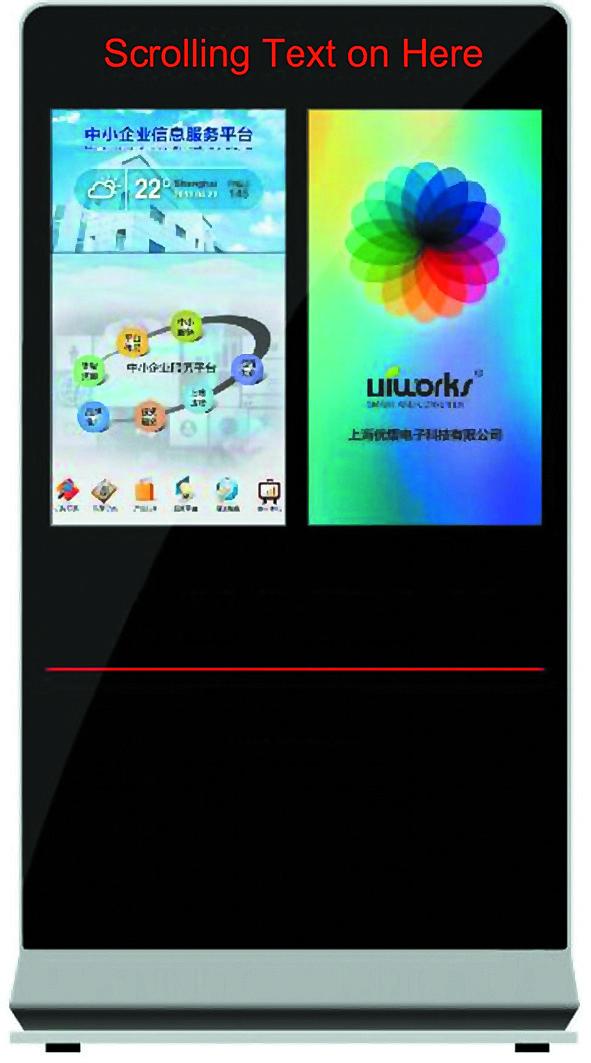 Дисплейный информационный стендSLA4252 сдвусторонним экраном 42дюйма