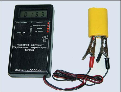 Тестер для измерения внутреннего сопротивления источников тока