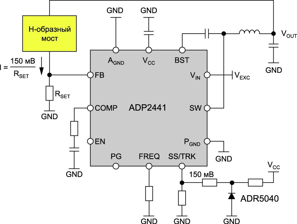 Схема импульсного источника постоянного тока возбуждения