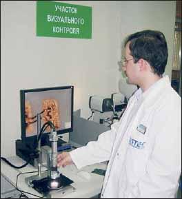 Проведение исследования на цифровом микроскопе Hirox