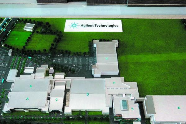 Визит в малазийское подразделение американского производителя Agilent Technologies
