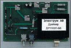 Драйвер, установленный на силовой модуль