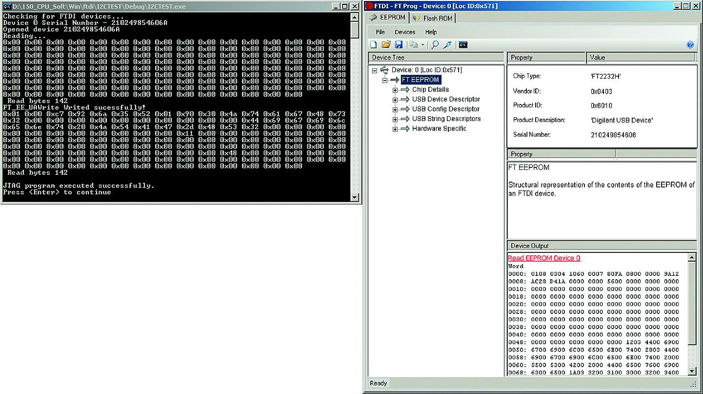 Запись пользовательской области EEPROM
