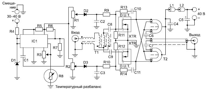 Тестовая схема двухтактного 50-МГц усилителя мощности