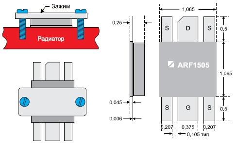Крепление корпуса мощного VDMOS ARF1505 и его размеры