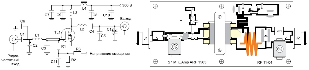Тестовая схема 27-МГц усилителя мощности с напряжением питания 300В