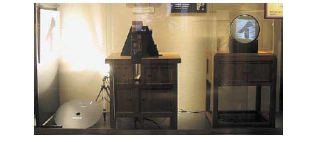 Первый электронный телевизор Такаянаги