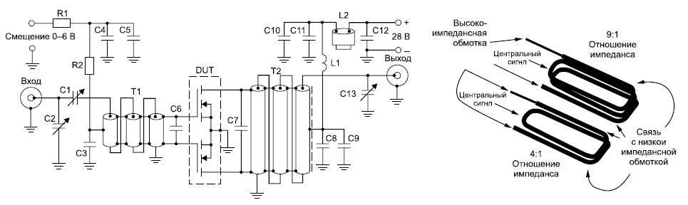 Тестовая схема двухтактного усилителя мощности насдвоенном мощном VDMOS VRF141G
