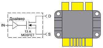 Мощный высоковольтный VDMOS DRF1200 совстроенным драйвером