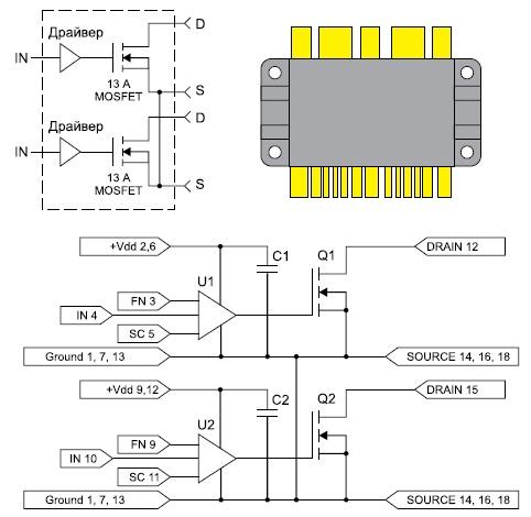 Сдвоенный мощный высоковольтный VDMOS совстроенными драйверами