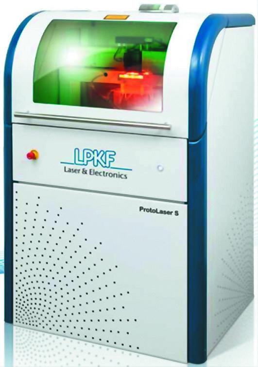 Лазерная установка для пробивки отверстий [3]