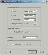 Установка параметров ядра COREUART