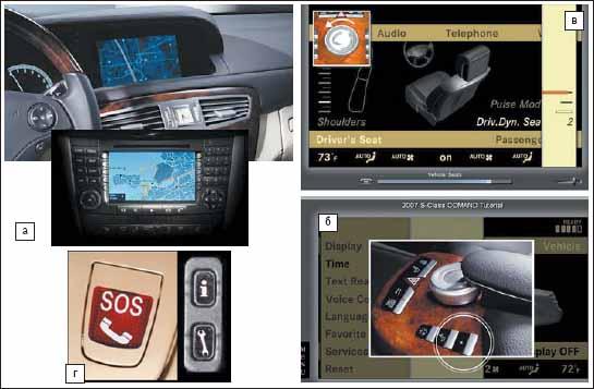 Навигационная система Mercedes Comand и телематическая система Tele Aid