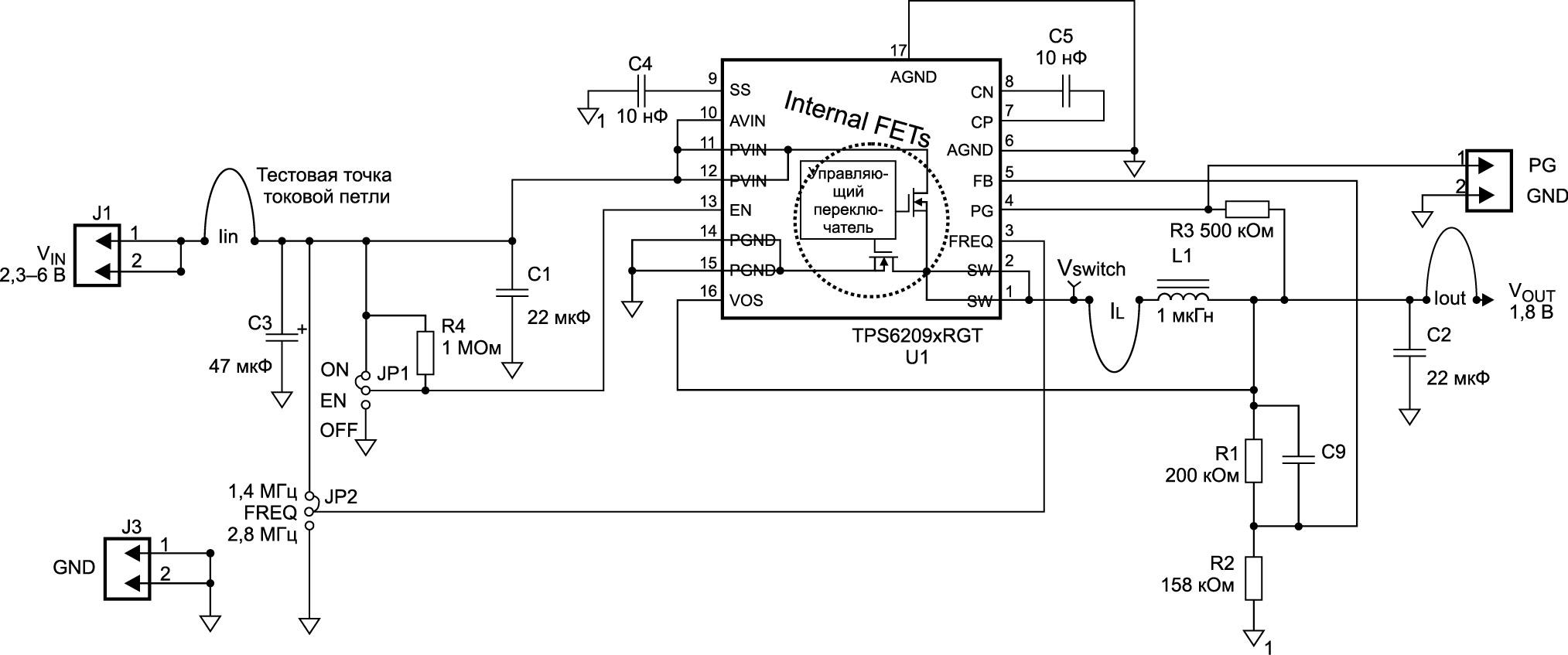 Упрощенная схема модуля TPS62090 EVM с указанием добавленных контрольных точек для измерения тока и напряжения