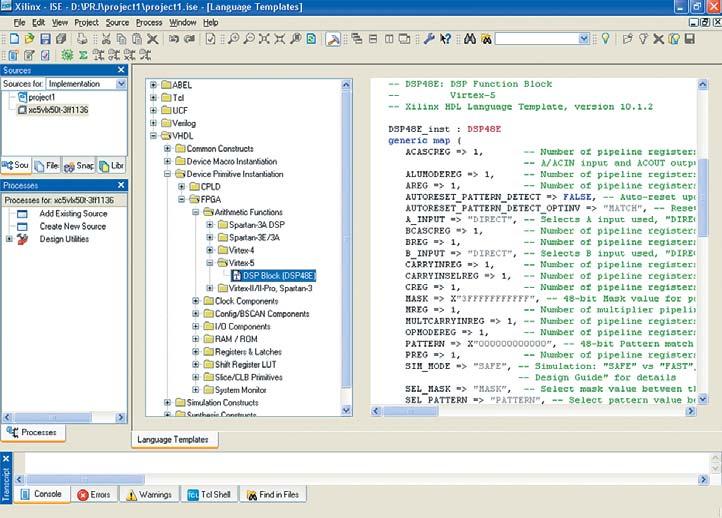 Рис. 3. Выбор шаблона VHDL-описания примитива dsp48e