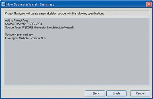 Рис. 9. Вид информационной панели Summary, содержащей сведения об основных параметрах создаваемого модуля исходного описания проекта