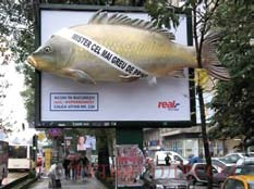 Объемная реклама более привлекательна