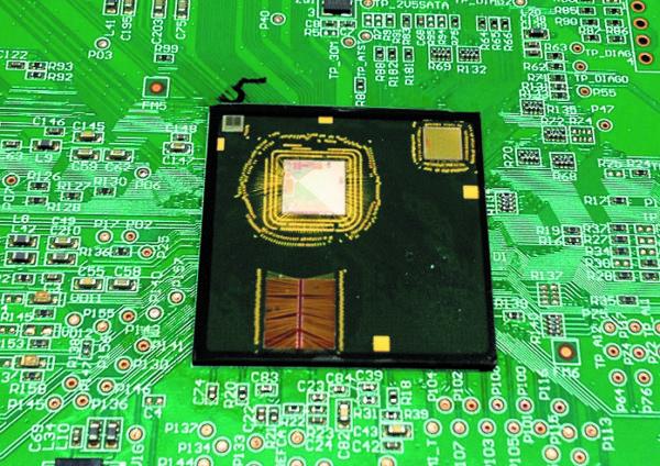 Прототип многокристального модуля, аналог серийного образца