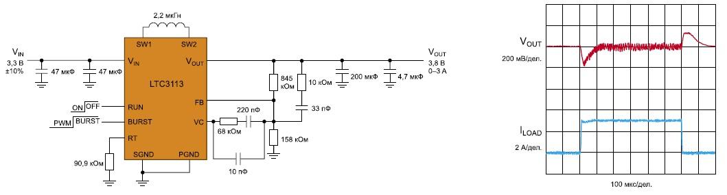 Схема питания GSM-модуля и его переходные процессы